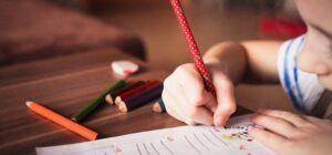Изучаване на английски език